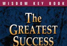 The Greatest Success Habit on E Mike Murdock